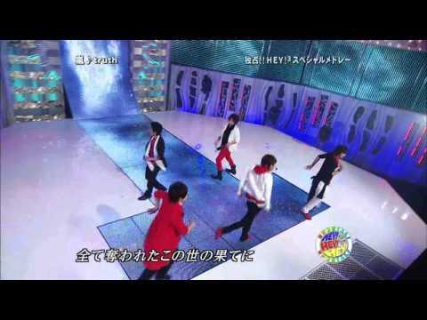 HeyHeyHey Arashi 081215 truth live(HD)