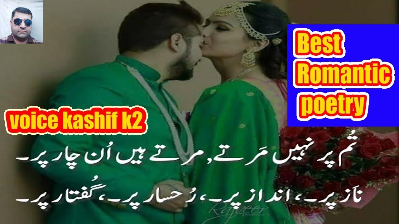 Wife in for best romantic urdu poetry Romantic Poetry