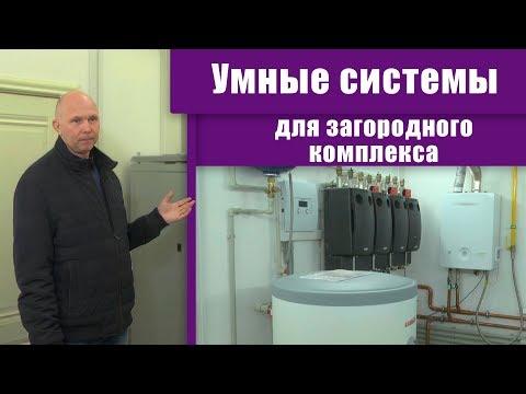 Видеонаблюдение, охранная сигнализация... Как сделать правильную инженерную систему на весь комплекс
