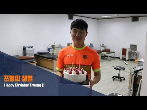 쯔엉의 생일 (Happy Birthday Truong)