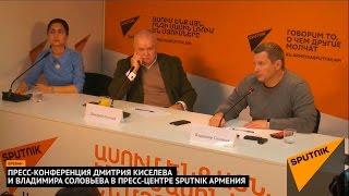Пресс-конференция Дмитрия Киселева и Владимира Соловьева в пресс-центре Sputnik Армения
