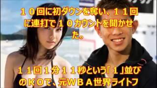 井岡一翔がキービン・ララをKOで3度目の防衛に成功!谷村奈南にプロ...