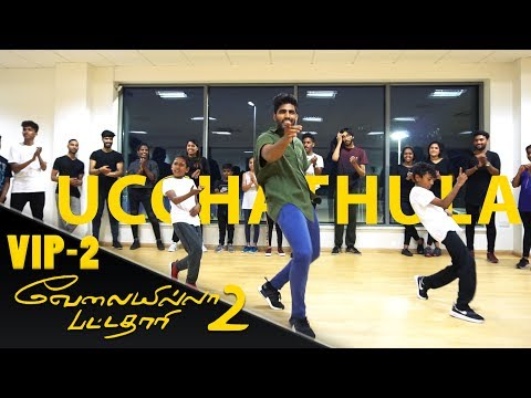Ucchathula VIP 2 DANCE - Torture Of...