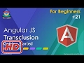 [Javascript Tutorial] AngularJs Tutorial: Transclusion (Getting Started)