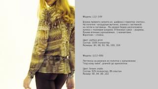 видео магазины одежды Вис-а-Вис (Vis-a-Vis) в Москве – актуальный онлайн каталог товаров. Акции, скидки и спецпредложения в магазинах одежды Вис-а-Вис (Vis-a-Vis) в Москве.