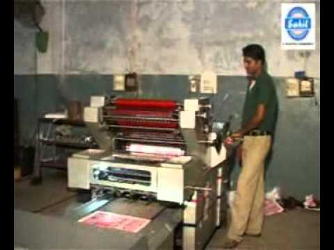 sahil carry bag offset printing machine -