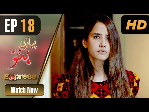 Piyari Bittu - Episode 18 - Express Entertainment Dramas