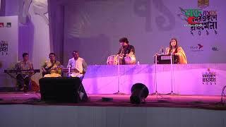 Janina She Hridoye Kokhon Esheche | জানিনা সে হৃদয়ে কখন এসেছে | Bangla Song