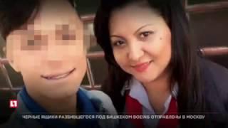 В Бразилии женщина зарезала сына из за его нетрадиционной ориентации