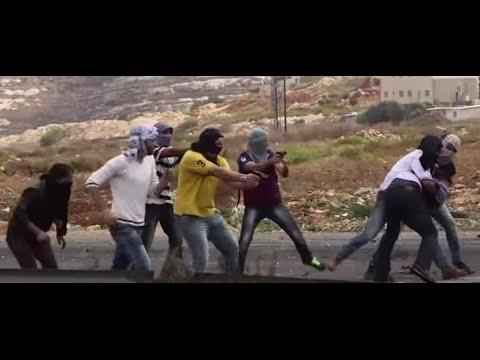 Israeli Police Tactics - Gov, Police, War & Revolutionary Combat Tactics