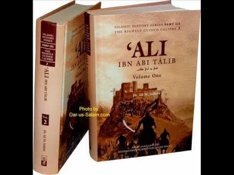 Seerat Ali Ibn Talib {RA}. The Biography Of Ali Ibn Talib. (Urdu)