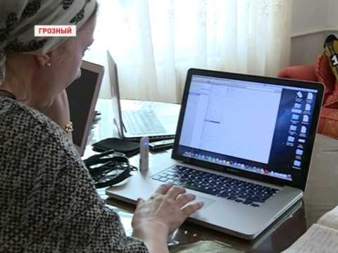 Изучение чеченского языка