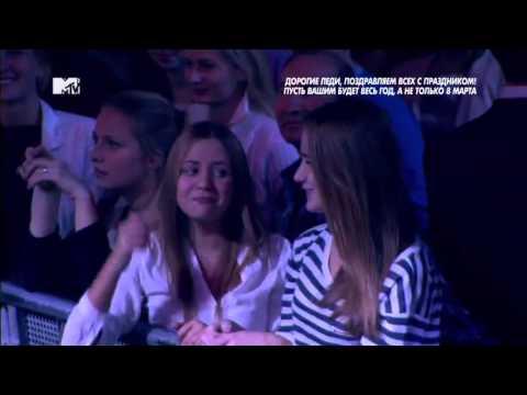 Серебро - Live концерт на MTV