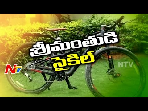 Mahesh Babu's Srimanthudu Bicycle Special Features | NTV Exclusive