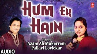 Hum Ek Hain Latest Hindi Full (Audio) Song | Azam Ali Mukarram, Pallavi Lovlekar | New Audio Song