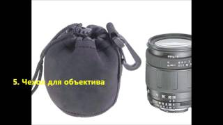 Товары для фотоаппарата Canon 600D на AliExpress(Уважаемые подписчики! Специально для Вас, я публикую ссылки на товары. ЗЫ. Я не занимаюсь профессионально..., 2015-11-22T09:56:59.000Z)