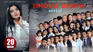 Sinovli dunyo (o'zbek serial) | Синовли дунё (узбек сериал) 20-qism