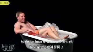 vat19 在227公斤的超黏透明黏土裡泡澡 超級狂 中文字幕 bathing in 500 lbs of putty