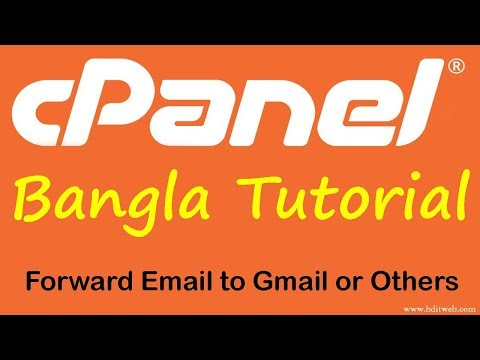 cpanel-bangla-tutorial-12---how-to-forward-email-to-anther-email