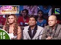 Comedy Ka Badsshah - Hasegaa India - Ep 10 - India Pakistan Mahasangram - Aakhri Padaav: Click here to Subscribe to SET Channel : https://www.youtube.com/user/setindia?sub_confirmation=1 Click to watch all the episodes of Comedy Ka Badsshah - Hasegaa India  : https://www.youtube.com/playlist?list=PLzufeTFnhupxCiY5BKhu8vvvED_MbFfUv  COMEDY KA BADSSHAH is a comedy programme. It features Raju Srivastava, Rakhi Sawant and some other contestants from Laughter Challenge. It includes jigs by Raju, chatter by Rakhi, a small skit featuring Rakhi and a comedy competition between two participants ,whosoever wins competes with other new participant next week.A combination of spoofs, gags and stand-up comedy show with Raju Srivastav is bound to be rib-tickling. A popular fellow comedian will join Raju in an entertaining tete a tete. To add some more excitement to the funny proceedings will be a glamorous guest from the world of showbiz each week that will just not be a mannequin on display but be part of the comic caper. There's more to this funny business. Every week two new comic talents will be pitted against each other to vie for the crown of the 'king of comedy'. Raju along with the celebrity guest and the guest comedian will judge the winner who will be the roll-over contestant in the next episode to be pitted against the next new comic talent the following week. Comedy Ka Badsshah - Hasegaa India is not just another comedy show. It means serious business. It offers a platform for talented youngsters with a flair for tickling the funny bone to showcase their talent. More Useful Links :  * Visit us at : http://www.sonyliv.com  * Like us on Facebook : http://www.facebook.com/SonyLIV  * Follow us on Twitter : http://www.twitter.com/SonyLIV Also get Sony LIV app on your mobile  * Google Play - https://play.google.com/store/apps/details?id=com.msmpl.livsportsphone  * ITunes - https://itunes.apple.com/us/app/liv-sports/id879341352?ls=1&mt=8