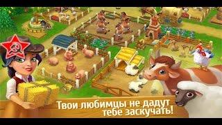 Социальные игры Дикий запад: Новые земли - бизнес ферма ВК с животными
