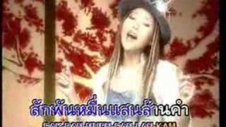 Ying thitikarn - ไม่มีเธอจะบอกรักใคร
