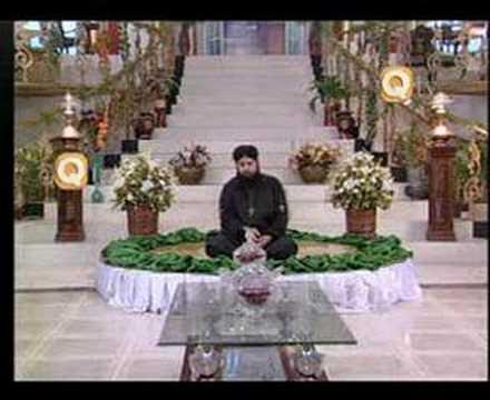 Ap Ayee To Duniya Munawar Howi---Owais Qadri