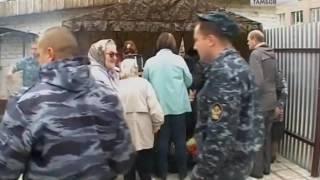 Ярмарка продуктов исправительных учреждений Тамбовской области