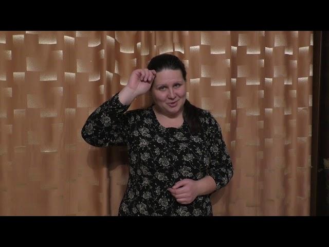 Изображение предпросмотра прочтения – НатальяПолухова читает произведение «Выжившая в блокаду» (Разные писатели )