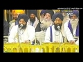 Bhai Onkar Singh Ji | Gur Ke Charan Jee Ka Nis Tara