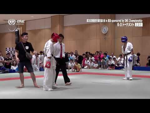 【新空手】2019/9/15 東京大会K-3トーナメント軽軽量級・決勝戦