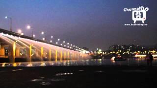 盤浦大橋,浪漫又美好的月光彩虹噴泉
