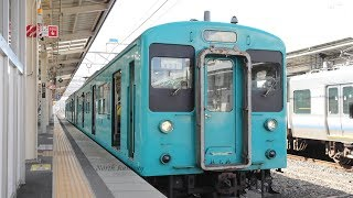 消えゆく国鉄形電車 105系 和歌山線 和歌山駅発車 / JR西日本