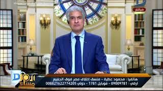 العاشرة مساء| محمود عطية المحامى: اللى اتزوج من شيرى عادل لا أعتبره داعية لا هو ولا غيره