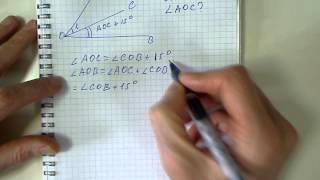 Геометрия, Атанасян, задача 49