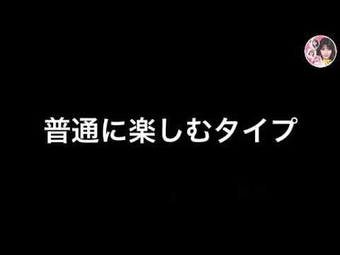 [日本語字幕]TWICE絶叫マシンにて