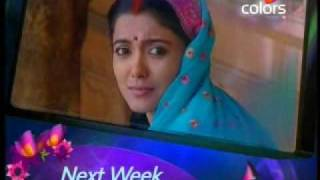 Bhagyavidhaata - Precap for 5th Oct, 2009
