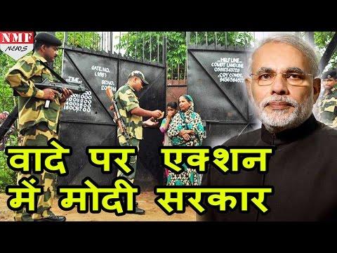Assam से किए Promise पर Action में Modi Govt, Bangladesh Border Seal करने के आदेश