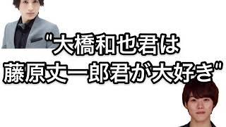 2人で解決してくださーい! らじらー!サタデー 9時台 2019.05.04 大橋...