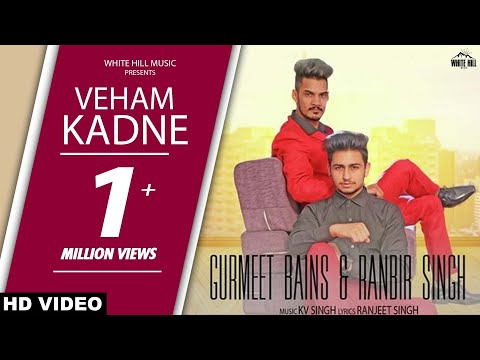 Veham Kadne(Full Song) Gurmeet Bains-Ranbir Singh -New Punjabi Songs 2017 - Latest Punjabi Song 2017