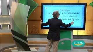 Kur'an Öğreniyorum 2. Sezon 30.Bölüm | Tenvinli Kelimelerden Geçiş 2017 Video