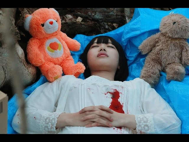 ゆるめるモ!初主演!映画『女の子よ死体と踊れ』予告編