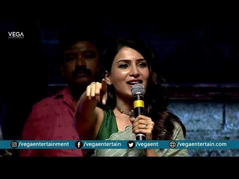 Samantha Speech @ Jaanu Movie Grand Release Event At Vizag || Sharwanand || #JaanuMovieTrailer