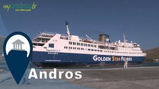 Andros | Gavrio Port