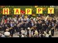 愛知工業大学名電高校 / 吹奏楽オータムフェスタ2019 / ♪ゴールデン・ジュビレーション♪HAPPY♪サタデーナイト♪ディープパープルメドレー