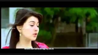 Engeyum Kadhal Trailer - HD