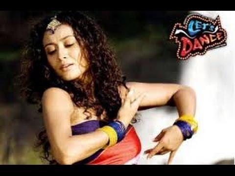 Gayatri Patel in Hindi Movie - Let's Dance - Trailer -