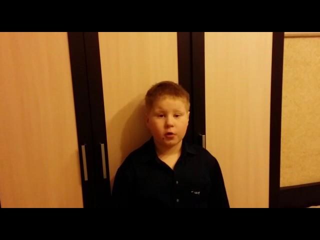 Изображение предпросмотра прочтения – НикитаТерехов читает отрывок изпроизведения «Тучкины штучки» В.В.Маяковского