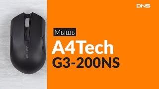 Розпакування миші A4Tech G3-200NS / Unboxing A4Tech G3-200NS