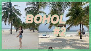 Bohol에 가 보홀꽈아~~❣️(티몬호핑투어/돌고래와칭…